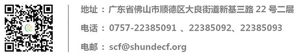 WeChat Image_20180816145829.png
